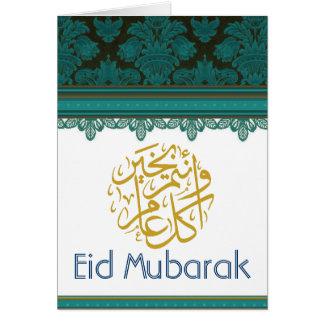 Green and Gold damask brocade Eid Mubarak Greeting Card