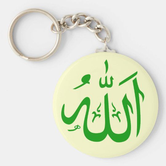 Green and Tan Allah Key-chain Basic Round Button Key Ring