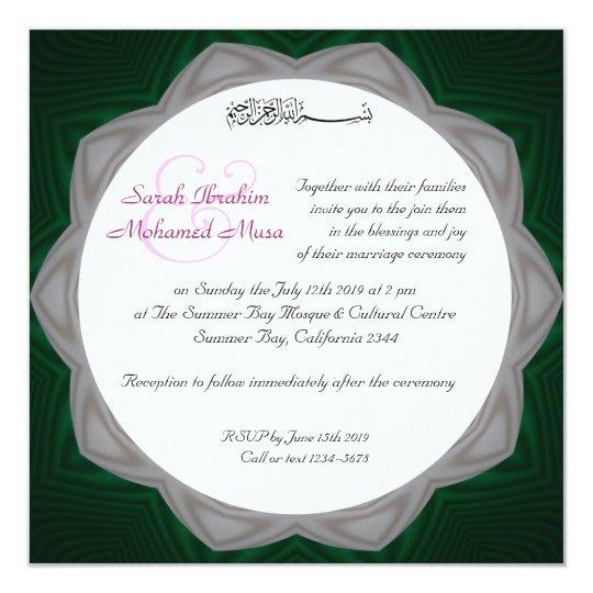 Green and white Muslim wedding Card