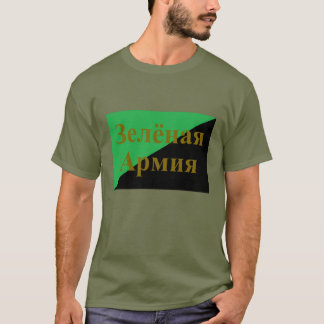 Green Armies T-Shirt