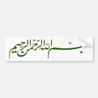 green Bismillah In the name of Allah  writing Bumper Sticker