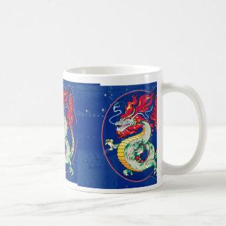Green Dragon Basic White Mug
