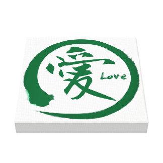 Green enso circle | Japanese kanji symbol for love Canvas Print