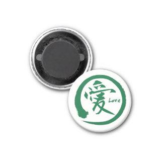 Green enso circle | Japanese kanji symbol for love Magnet
