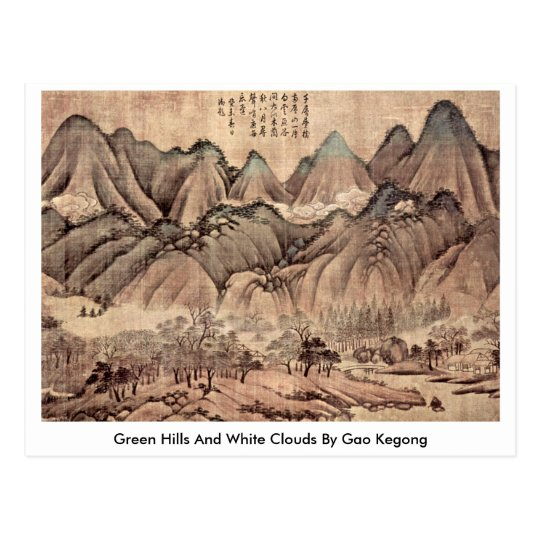 Green Hills And White Clouds By Gao Kegong