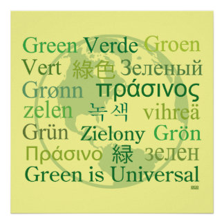 Green is Universal Poster