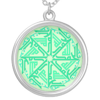 Green Islamic Decoration Necklace