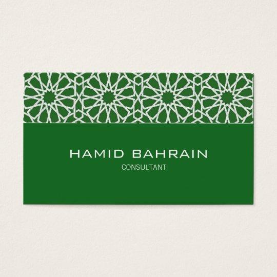 Green Islamic Geometric design Business Card