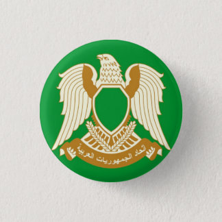 Green Libya Jamahiriya 3 Cm Round Badge