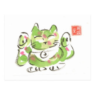 Green Lucky Cat Postcard