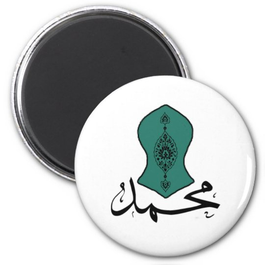 Green Sandal Magnet- Muhammad Series Magnet