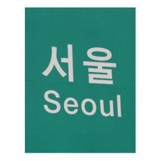 green seoul postcard