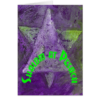 Green shalom at Pesach Greeting Card