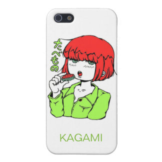 green sushi cover for iPhone 5/5S