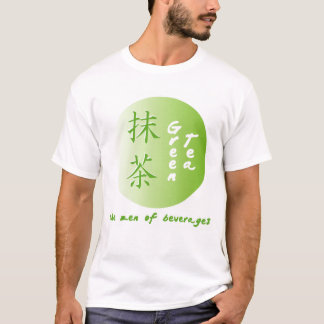 Green Tea Zen Shirt