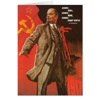 Greeting Card with Retro Lenin Poster Print