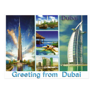 Greeting from  Dubai by Mojisola A Gbadamosi Postcard