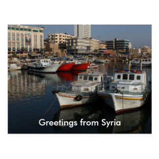 Greetings from Syria - Tartous Postcard