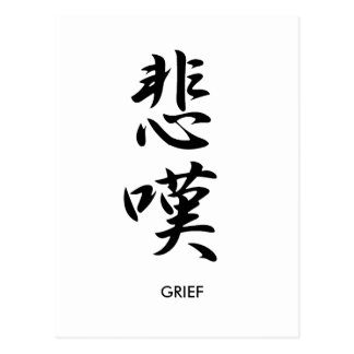 Grief - Hitan Postcard