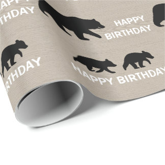 Grizzly Bear with Cubs - Customizable Text Wrapping Paper