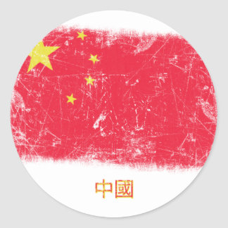 Grunge China Flag Round Sticker