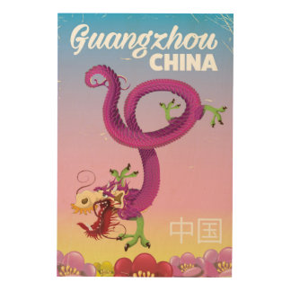 Guangzhou China imperial travel poster Wood Prints