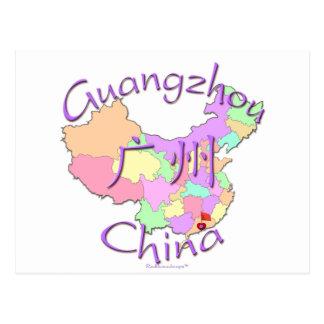 Guangzhou China Postcard