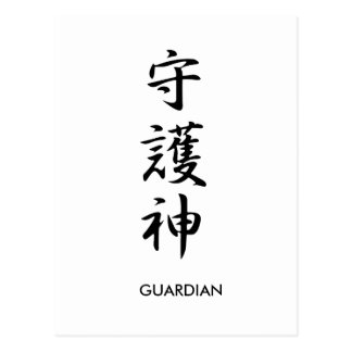 Guardian - Shugoshin Postcard