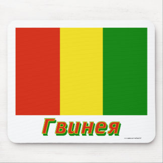 Guinea Flag with name in Russian Mouse Pads