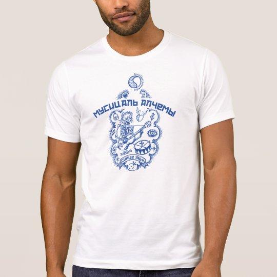 Guitar Tattoo - Russian Prison Tattoo T-Shirt