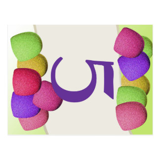 Gumdrop candy Table Number Card Postcard