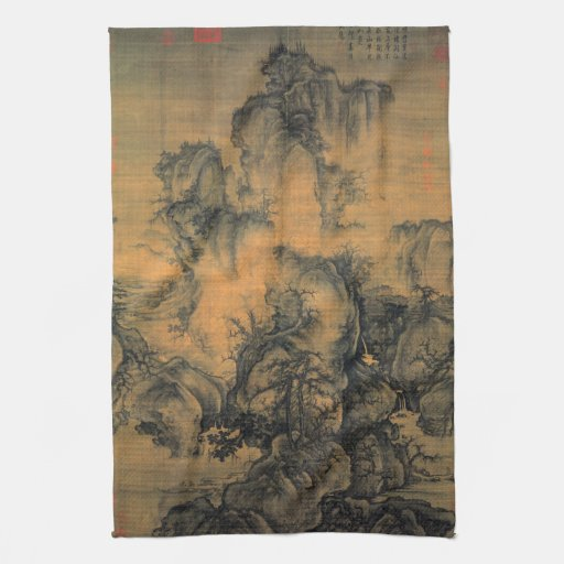 Guo Xi Early Spring Kitchen Towels