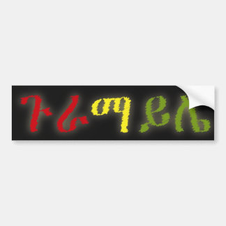 Guramayle (English-Amharic Ethiopia) 1 Bumper Sticker