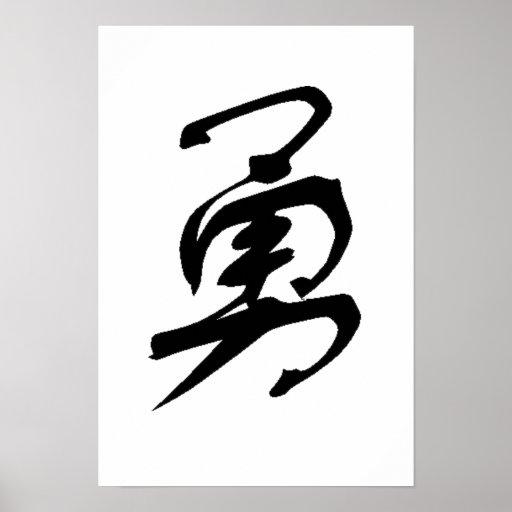 Guts, Daring, Courage calligraphy art poster
