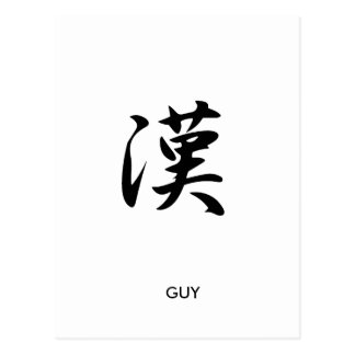 Guy - Otoko Postcard