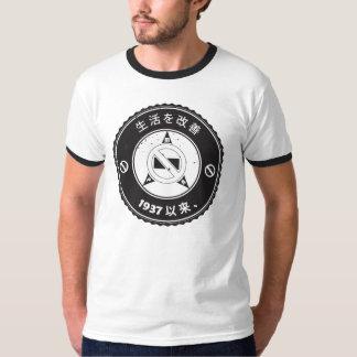 Guys PMA Vintage Badge (Japanese) Shirts