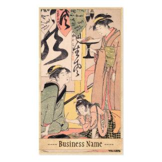 Gyoku-kashi Eimo a Girl of Nine Years Writings Business Card Template