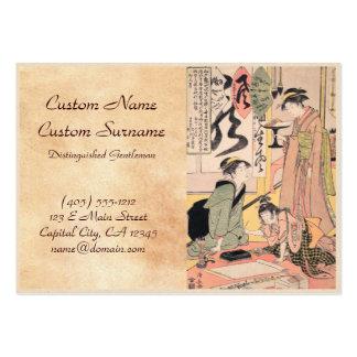 Gyoku-kashi Eimo a Girl of Nine Years Writings Business Cards