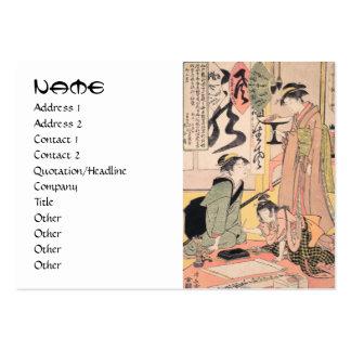 Gyoku-kashi Eimo a Girl of Nine Years Writings Business Card Templates