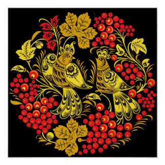 Gypsy Bird and Grapes Poster