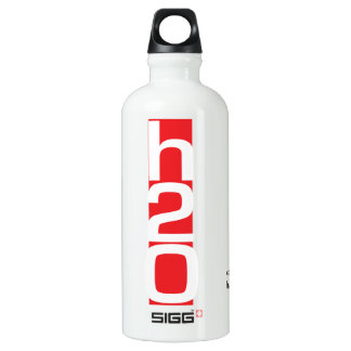 h20 - Sigg Water Bottle SIGG Traveller 0.6L Water Bottle
