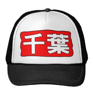 H Chiba Hat