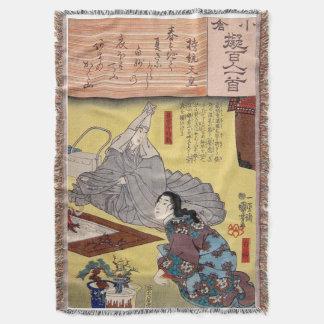 "Hachinoki 鉢木. (""The Potted Trees"") BONSAI Throw Blanket"