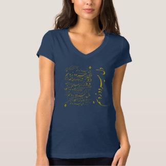 Hafez T-Shirt