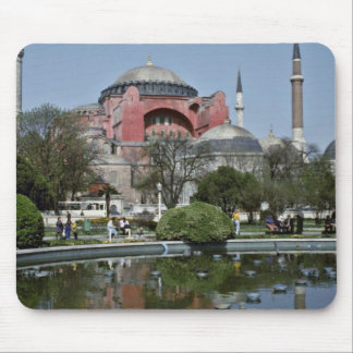 Haghia Sophya, Once The World's Largest Byzantine Mouse Pad