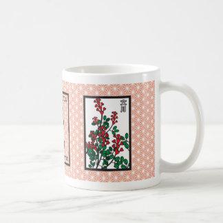 Hagi Basic White Mug