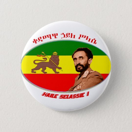 Haile Seilassie 6 Cm Round Badge