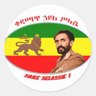 Haile Seilassie Classic Round Sticker