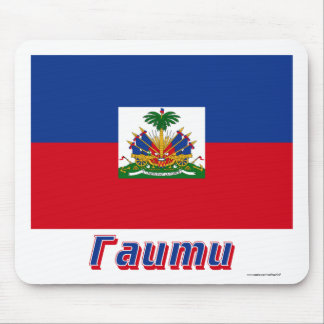 Haiti Flag with name in Russian Mouse Mats