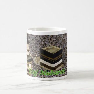 Hajj Mubarak Coffee/Tea Cup/Mug Basic White Mug